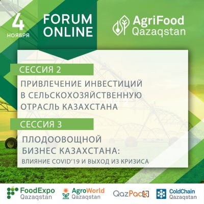AgriFood Qazaqstan 2020: Points of growth for the agro-industrial complex