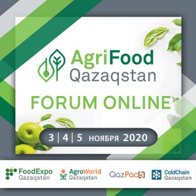 THE MOST ACCUTE QUESTIONS OF POULTRY BREEDERS AT AGRIFOOD FORUM QAZAQSTAN
