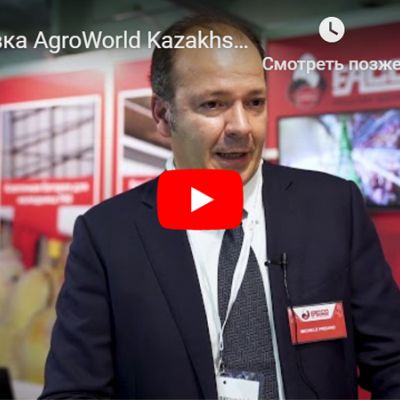 FeedBack From Exhibitors AgroWorld Qazaqstan 2019 (Video)